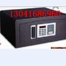 供应客房保管箱CX2043TM