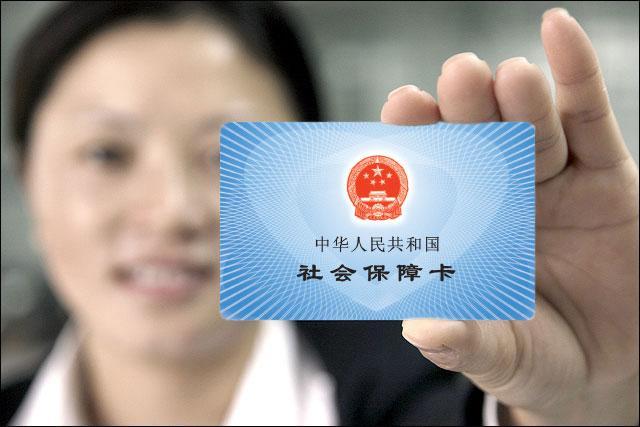 武汉市社会保障_540万武汉人换新社保卡新卡可当银行借记卡