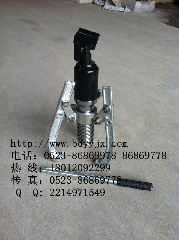 供应液压拉马、整体式液压拉马、拔轮器-现货供应