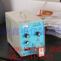 供应内蒙古高频血袋热合机