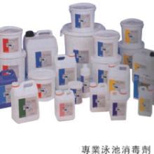 供应浙江泳池专用消毒药剂消毒氯片