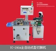 供应安规电容全自动成型切脚机 涤纶电容切脚机