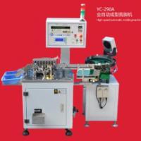 厂家生产电容高速切脚机/电感高速切脚机/安规电容高速切脚机