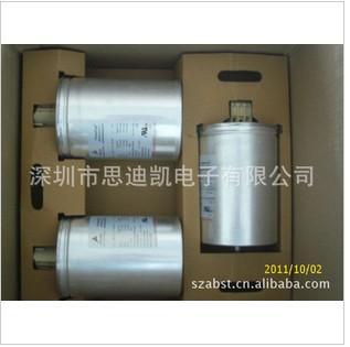 代理供应德国爱普科斯功率、电力电容B25668A6836A375