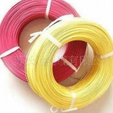 供应两芯护套电线电缆