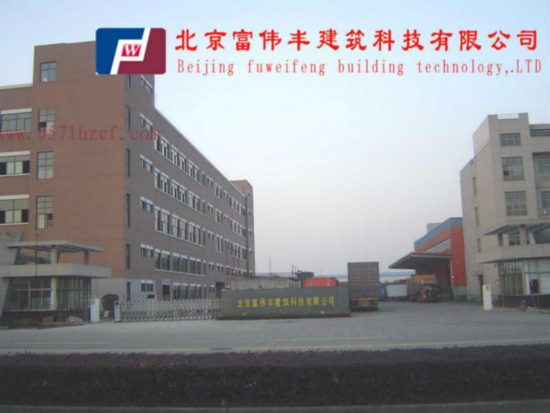 北京富伟丰通风软连接生产贸易有限公司