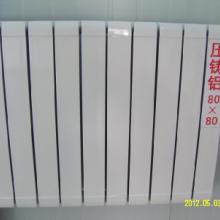 供应营口压铸铝散热器