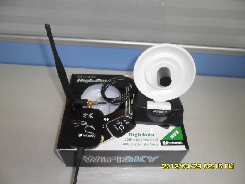 接收器图片 接收器样板图 南京移动WLAN接收器雷龙...