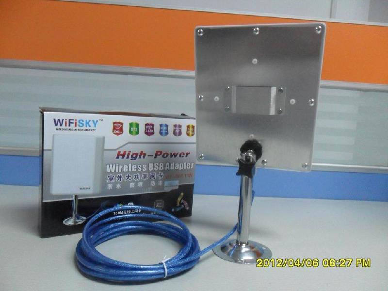 接收器图片 接收器样板图 甘肃金昌移动WLAN接收器CMCC...