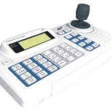 供应ADT8058控制键盘