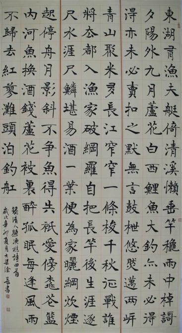 高考培训班样板图 最好的书法高考培训班 郑州点成书法培训