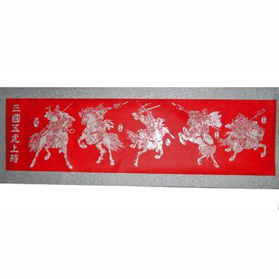 供应中国手工剪纸花