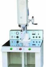 供应超声波塑胶熔接机东莞高周波
