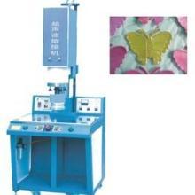 供应超声波熔接机超声波塑焊机高周波