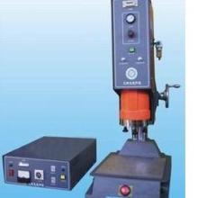 供应双头超声波超声波塑焊机高周波