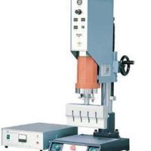 供应大功率超声波焊接机东莞高周波