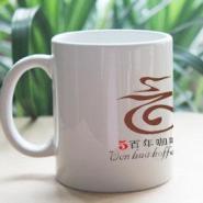 郑州杯子上做图案杯子印字图片