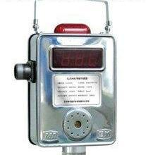 供应甲烷传感器甲烷气体传感器