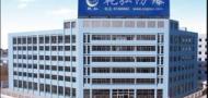 温州乾弘防爆电器有限公司