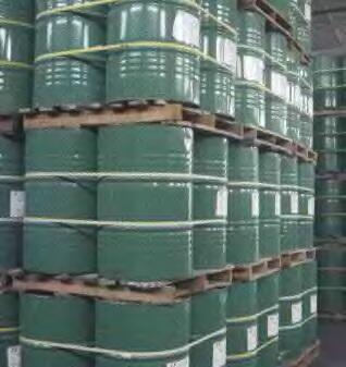供应209净洗剂总经销
