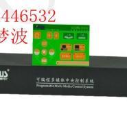 供应中央控制器-电教室中控-教学中控-一体中控-广州中控厂家