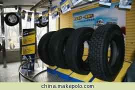 北京万胜轮胎贸易有限公司