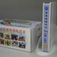 深圳中山东莞广州珠海电视机顶盒图片