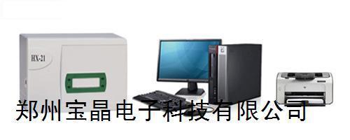 供应HX-21细菌鉴定仪 细菌鉴定仪价格 细菌鉴定仪应用