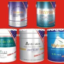 供应化工品国际快递,粉末国际快递,中间体国际快递