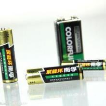 供应专攻深圳纽扣电池快递出口,电池快递美国 广州锂电池快递欧洲
