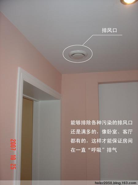 济南苹果墙纸家用大全系统新风新风系统图片4一般有些什么住宅图片
