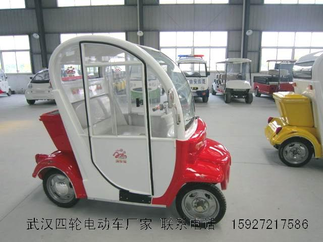 汉老年代步车四轮电动车 武汉市贝特威尔电动汽车有限公司 高清图片