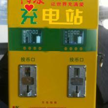 供应保养电瓶的电瓶车快速充电站,得康双路脉冲电瓶车快速充电站批发