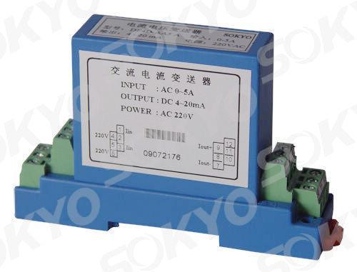 供应隔离变送器,,变送器,电量变送器