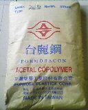 供应POM塑胶原料POM粒子料POM