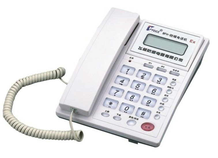 电话耦合器图片 电话耦合器样板图 防爆电话耦合器批发厂...