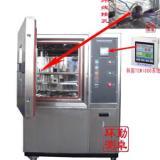 供应特价高低温试验箱 温度老化箱 厂商直销