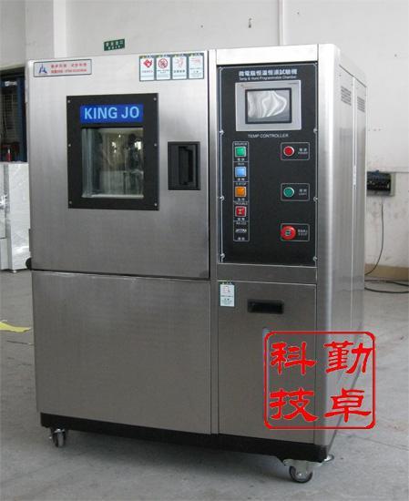 供应食品温湿度测试机恒温恒湿试验机