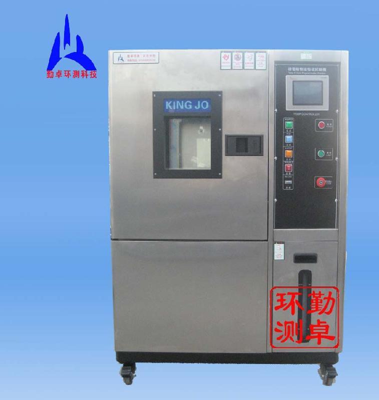 0℃~150℃高低温试验箱产品的价格及特点
