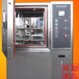 供应内蒙古HK-150L高低温试验箱,高低温箱,
