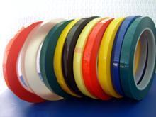 供应马拉胶带电工胶带