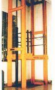 供应壁挂式升降平台