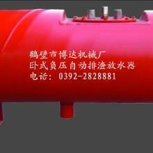 瓦斯抽放管路负压排渣放水器FYPZ,卧式排渣放水器厂家销售第一产品批发