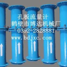 供应孔板式流量计用途特点及使用方法