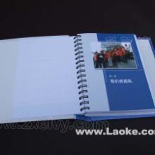 供应书刊杂志印刷 卡书印刷 集邮册 纪念册印刷制作等批发