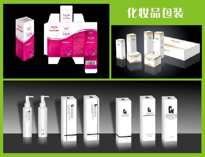 产品包装设计_太原包装设计_太原包装设计景田包装设计图片