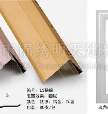 广东边角厂图片/广东边角厂样板图 (4)