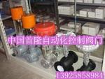 供应染缸气动阀门、染缸风膜阀、染色机薄膜阀、气动调节阀、电动调节阀