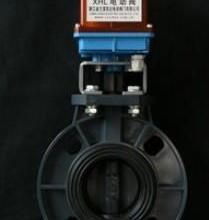 供应DN80塑料电动蝶阀、UPVC塑料电动蝶阀、PP塑料电动蝶阀批发