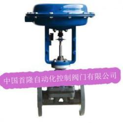 供应气动衬氟隔膜调节阀、防腐氣動隔膜閥、英标氣動隔膜閥